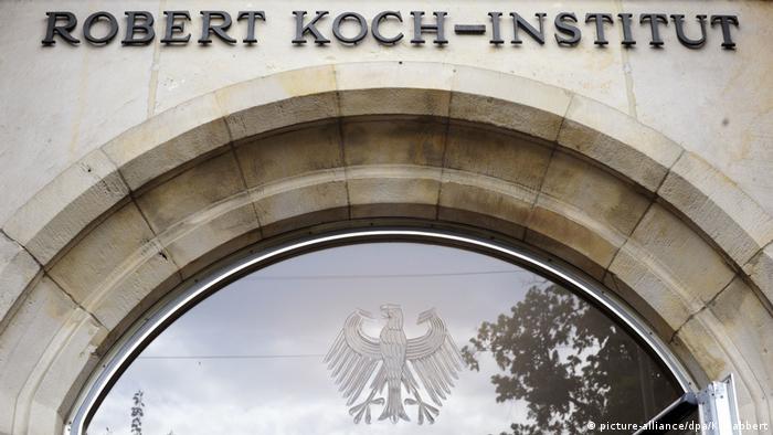 واجهة مقر معهد روبرت كوخ الألماني في برلين
