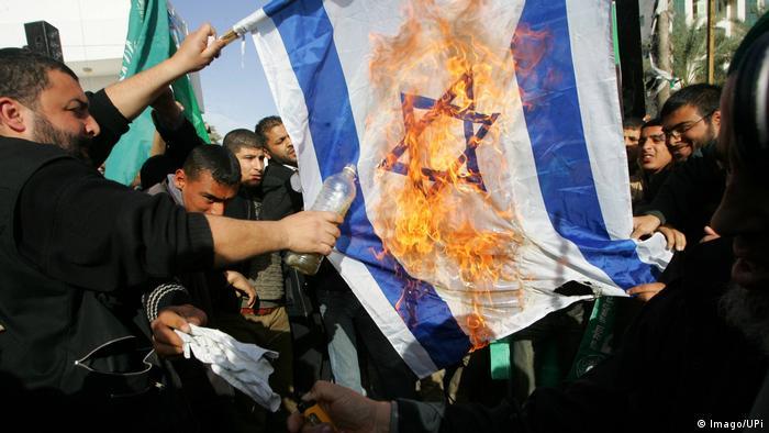 Antiizraelski protest u Gazi