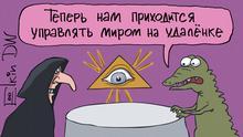 Moskau, 15.05.2020 Rund um Corona-Krise gibt es unglaublich viele Verschwörungstheorien. Niemand habe aber darüber gedacht, wie schwer es jetzt der Weltregierung fällt, die Welt vom Homeoffice aus zu regieren, scherzt der Karikaturist.