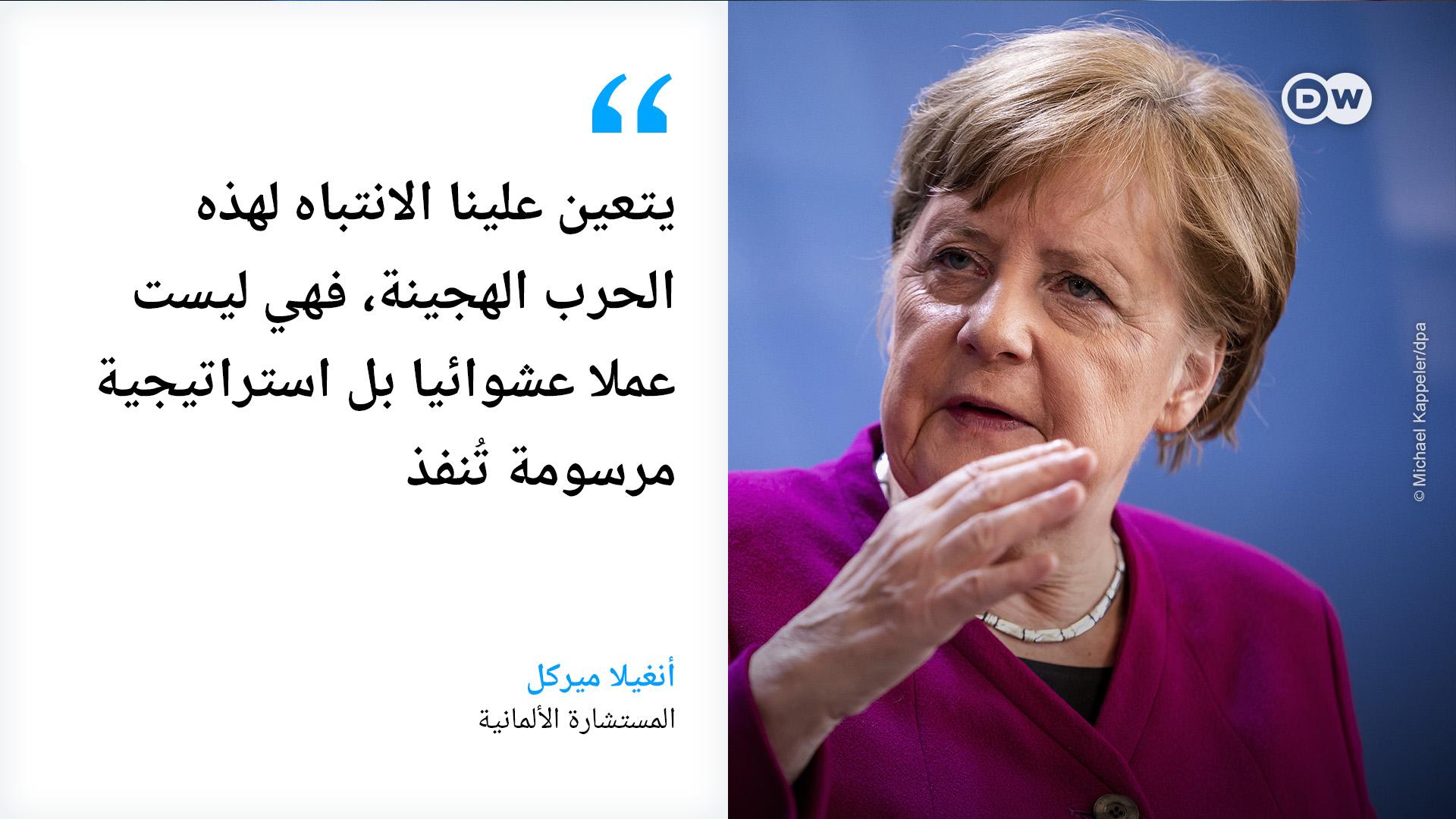 Zitattafel - Merkel