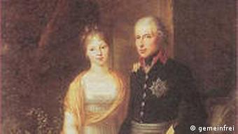 Идеальная пара: Луиза и Фридрих Вильгельм