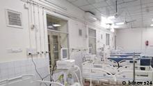 Bangladesh Bangladesh Intensivstation (ICU) mit Beatmungsgerät im Chittagong General Hospital