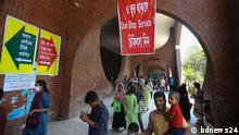 Bangladesh Shaheed Suhrawardy Krankenhaus in Dhaka