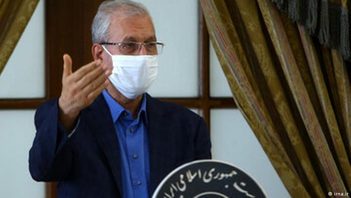 Ali Rabee