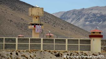 Тюрьма в перуанском городе Пуно