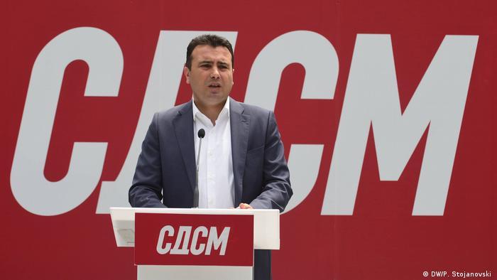 Zoran Zaev, Parteivorsitzdender der SDSM Nord-Mazedonien (DW/P. Stojanovski )