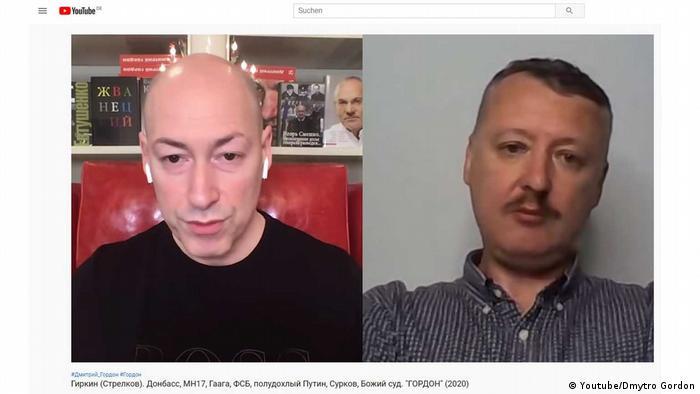 Скриншот интервью Дмитрия Гордона с Игорем Гиркиным на YouTube