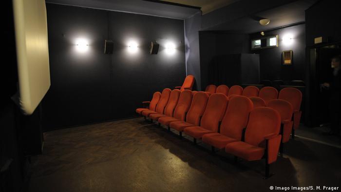 Deutschland Kino Arena in München