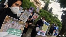 Krankenschwestern in Gilan befinden sich im Strei, weil sie seit drei Monaten kein Gehalt bekommen haben. quelle: Ilna
