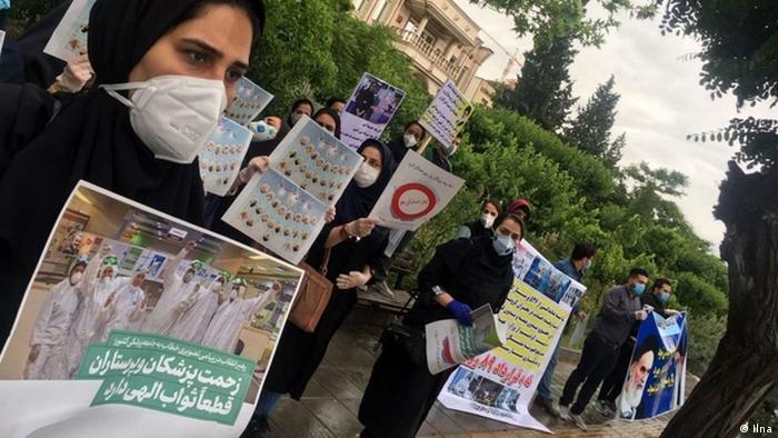 Iran Gilan   Streik von Krankenschwestern (Ilna)