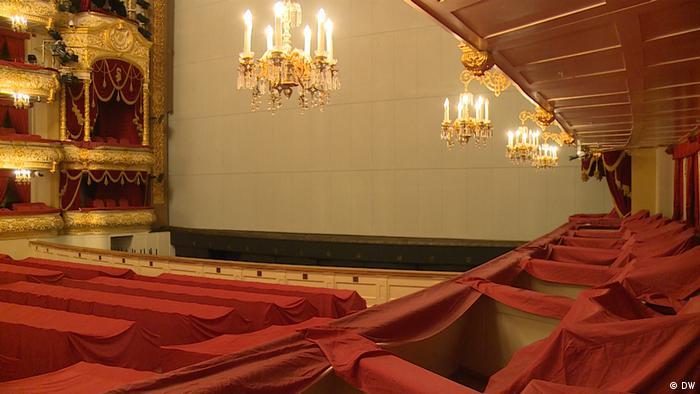 Sala vazia do Teatro Bolshoi de Moscou