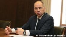 Ukraine Kiew Gesundheitsminister Maksym Stepanov