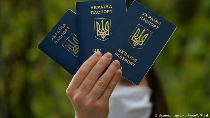 Паспорти громадянина України