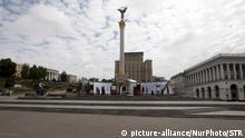 Ukriane Kiew Coronavirus Platz der Unabhängigkeit
