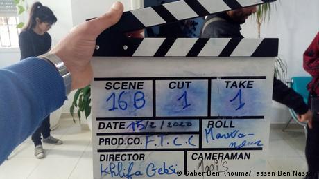 DW Akademie Tunesien | Projekt CinéShabab