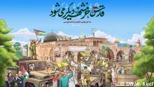 Iran | Plakat Ghods Tag