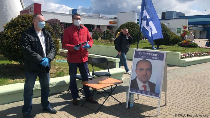 Сбор подписей в Минске в поддержку выдвижения Гайдукевича кандидатом на президентских выборах
