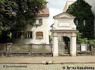 خانهی شیلر در لایپزیگ، شهر شعر و ادبیات در شرق آلمان