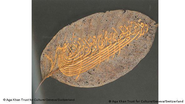Каллиграфическая композиция на листе каштана. Турция, 19 век