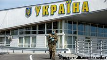 Ukraine Grenzübergang zu Ungarn