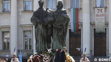 Bulgarien Sofia Monument der Brüder Kyrill und Method
