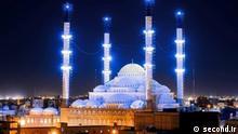 Iran Makki Moschee in Zahedan