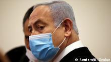 Israel Jerusalem Ministerpräsident Netanjahu im Gerichtssaal