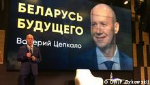Weißrussland Walerij Zepkalo