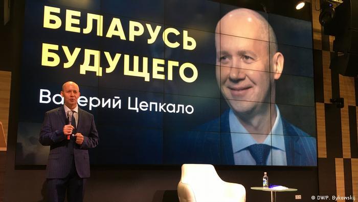 Ще один можливий кандидат у боротьбі за посаду президента Білорусі Валерій Цепкало