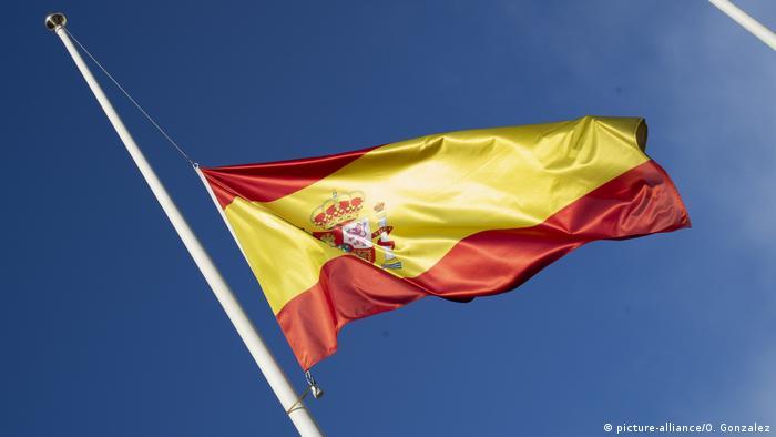Между 462 и 1015 евро месечно: кой има право на базов доход в Испания?   Новини и анализи от Европа   DW   02.06.2020
