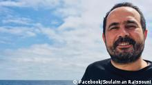 subject Soulaiman Raissouni, Moroccan journalist detained because of sexual allegations. copyright: Soulaiman Raissouni/Facebook via ismail.azzam@dw.com