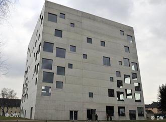 Куб архитекторов SANAA
