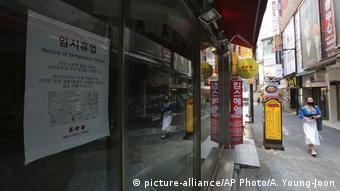Südkorea Seoul | Coronavirus | geschlossenes Geschäft