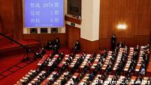 China Nationaler Volkskongress   Abstimmung Sicherheitsgesetz Hongkong