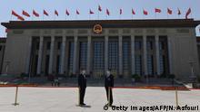 China Nationaler Volkskongress | Sicherheitspersonal