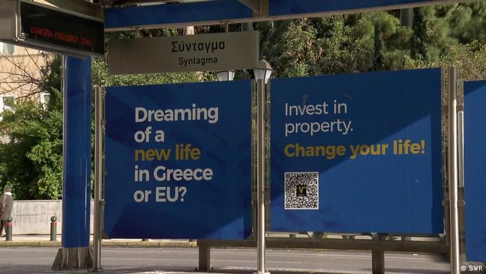 FOKUS Griechenland Investitionen (SWR)