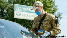 Ukraine Tysa-Checkpoint an der ukrainisch-ungarischen Grenze