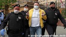 Russland Protest zur Unterstützung des inhaftierten Journalisten Ilya Azar