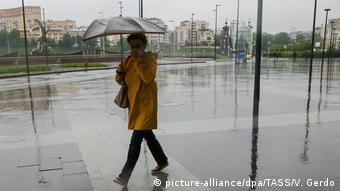 Женщина на улице в Москве