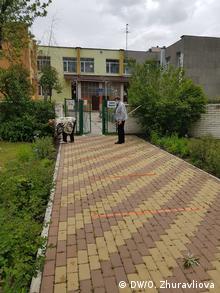 Один з комунальних дитсадків у Києві