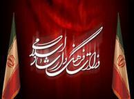 خانه سینما بزرگترین نهاد صنفی سینماگران ایران است که با وزارت فرهنگ و ارشاد اسلامی دچار اختلاف است.