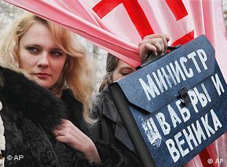 Українські жінки проти