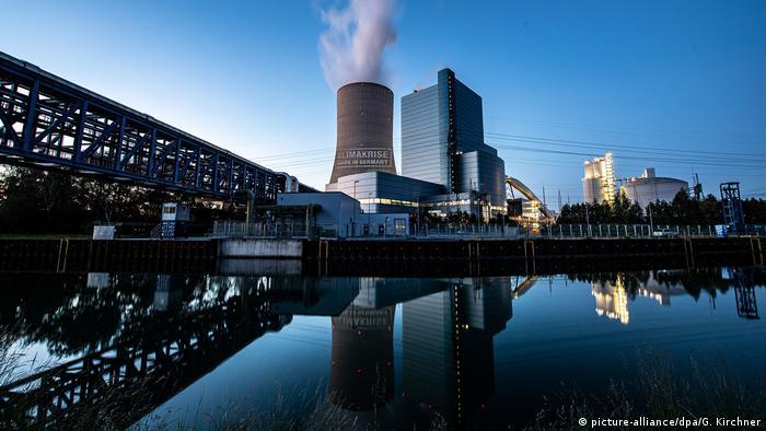 Дизельная электростанция Datteln 4 в Германии