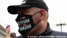 Weißrussland Minsk Blogger Sergej Tichanowskij