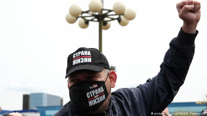 Сергей Тихановский на сборе подписей в поддержку своей кандидатуры в мае 2020 года