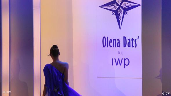 Flash-Galerie NATO-Fashion