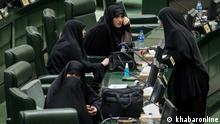Iran Parlamentsabgeordnete
