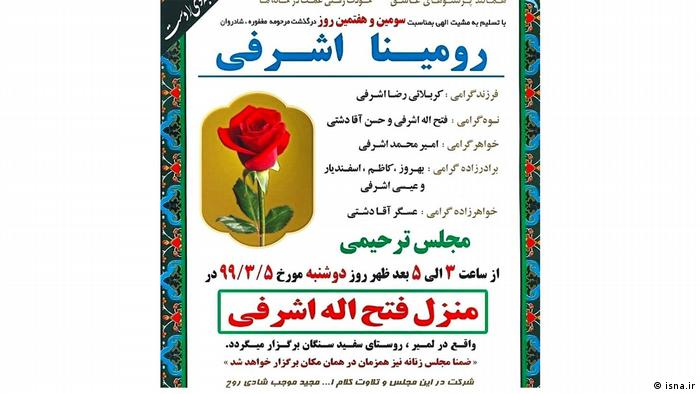 Iran   Ehrenmord   Romina Ashrafi