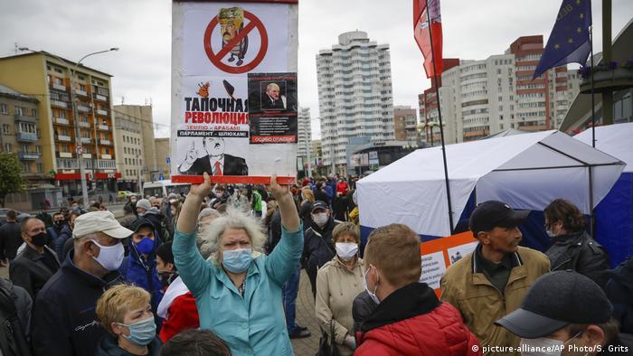 Митинг в Минске в поддержку оппозиционных кандидатов в президенты, 31 мая 2020 г.