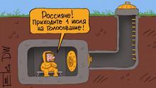 Karikatur von Sergey Elkin Russland Verfassungsänderungen